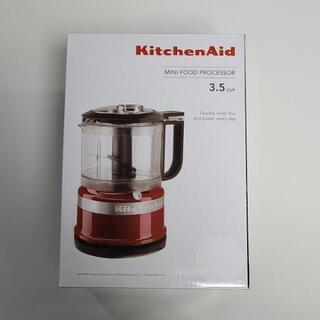 キッチンエイド  ミニフードプロセッサー 3.5カップ 【…