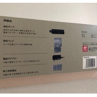 バキュームポンプ (真空ポンプ) ヘンケル 新品未使用