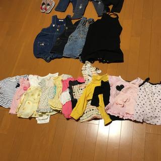 【ネット決済】【27点セット】女の子80size服と靴13cm帽...