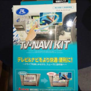 【ネット決済・配送可】ナビキット TTN-90