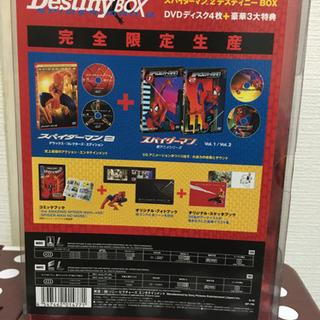 スパイダーマン2 Destiny Box
