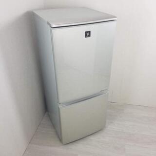 🌈SHARP🌟プラズマクラスター🍇冷蔵庫⭐本日限定価格‼️