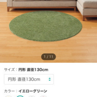 【ネット決済】芝生風円形ラグ 直径130cn
