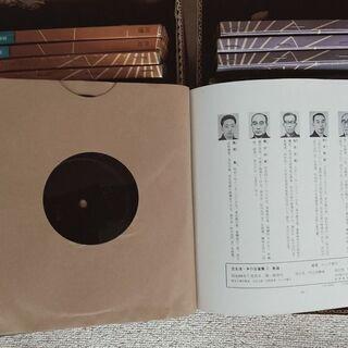 ★「宝生流 声の百番集」全86巻揃 解説本・レコード ソノシート - 本/CD/DVD