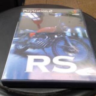 スパイク・PS2ソフト RS~ライディング スピリッツ~