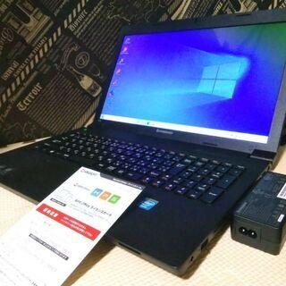 新品同様良性能☆メモリ8GB 爆速SSD120GB 最新Wind...