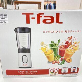 T-fal(ティファール) ミキサー ミックス&ドリンク