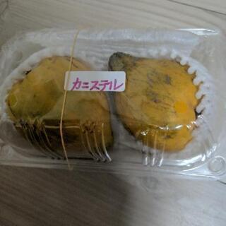 カニステルという沖縄の果物