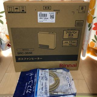 新品★リンナイ ガスファンヒーター プロパン用 SRC-365E