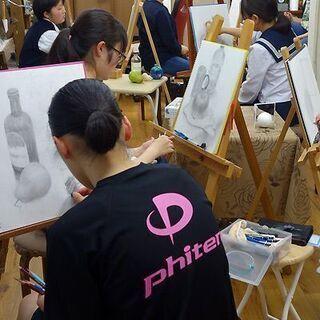 伊藤画塾 油絵・デッサン教室