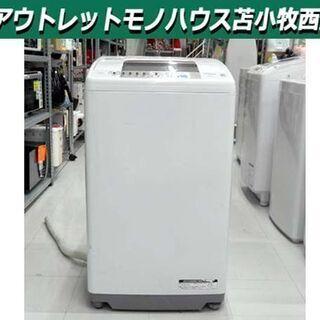 洗濯機 7.0kg 2015年製 日立 NW-28 HITACH...