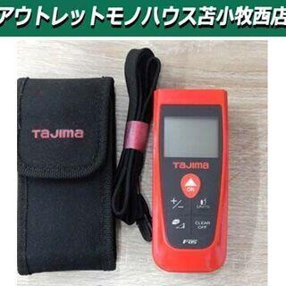 タジマ Tajima レーザー 距離計 F05 工具 レッド 苫...