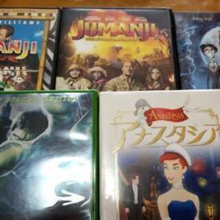 DVD4枚(ジュマンジ  2以外)
