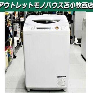 全自動洗濯機 8.0kg 2013年製 東芝 AW-80SVL ...