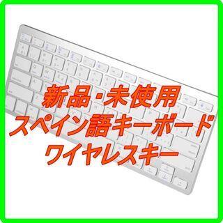 新品 未使用 そのほかも色々激安にて、出品してます!!Gojin...
