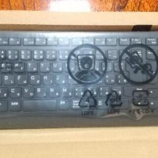 (新品) USBキーボード&光学マウス