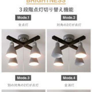 照明 北欧 led シーリングライト 4灯 クロスタイプ 木枠