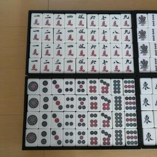 中古 麻雀牌セット マージャンパイ