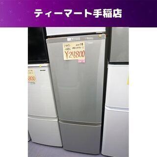 2ドア冷蔵庫 168L 2017年製 三菱 MR-P17C-S ...