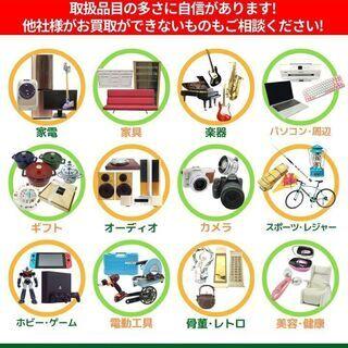 【出張費・査定費無料】 買取 から 片付け まで 総合リサイクル...