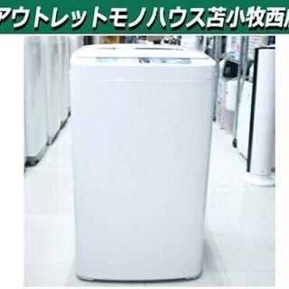 洗濯機 4.2㎏ 2013年製 ハイアール JW-K42F Ha...