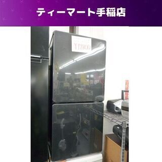 2ドア冷蔵庫 110L 2016年製 ユーイング UR-F…