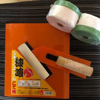 【価格・内容改訂】漆喰うまくヌレール コテ、コテ板セット(各2コ)