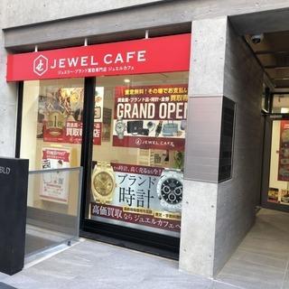 金プラチナ製品やジュエリー、ブランド品や時計、金券など高価買取実施中!