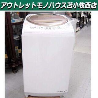洗濯機 8.0kg 2015年製 東芝 AW-8V3M (N) ...