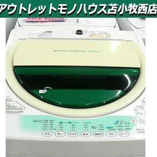 洗濯機 7kg 2014年製 東芝 AW-707 (W) ホワイ...