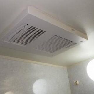 浴室暖房乾燥機工事します!