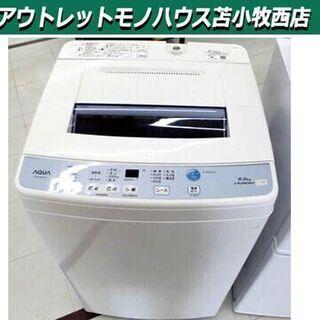 洗濯機 6.0kg 2017年製 AQUA AQW-S60F 全...