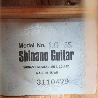 Shinano Guitar Model No.LG-55