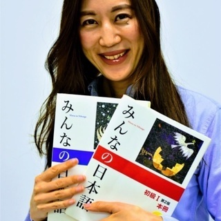にほんご かいわレッスン/Japanese conversati...