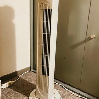【ネット決済】【縦型】スリムタワー扇風機