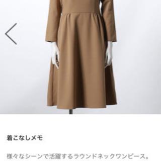 【ネット決済・配送可】購入価格12600円