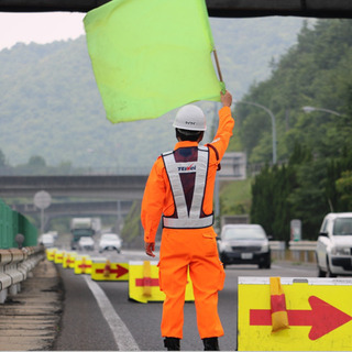 高速道路専門の警備員 平均30〜40万 土日祝休み