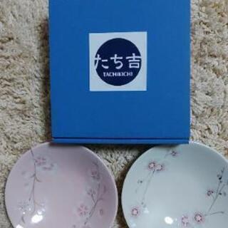 【ネット決済・配送可】小鉢    たち吉