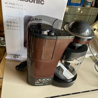 コーヒーメーカー!美品