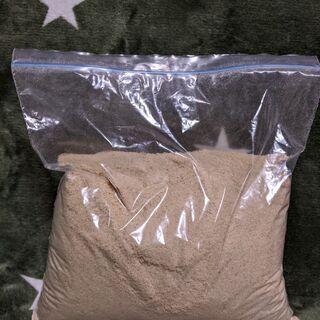 米ぬか 4袋 - 印西市