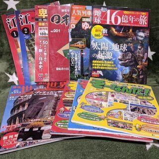 雑誌①〜④の画像
