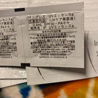 kanebo☆カネボウ☆ImpressインプレスUVエッセンス60包 - 松戸市
