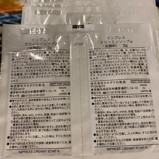kanebo☆カネボウ☆Impress☆インプレス クリーミィソープ48包 - 松戸市