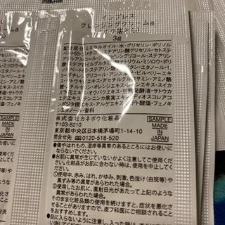 カネボウ☆インプレス☆クレンジングクリーム30包 - 松戸市
