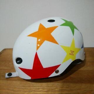 値下げ 中古 OGK子供用ヘルメット 50~54cm