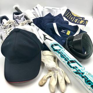 【10点セット】野球/ソフトボール※バットおよびバットケー…
