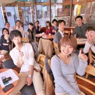 【日曜開催】友だちづくり交流会
