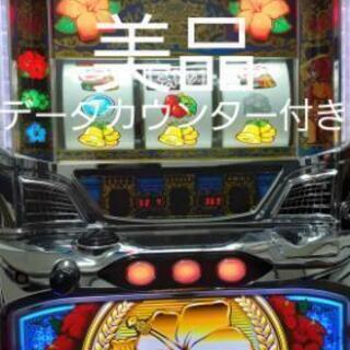 【ネット決済・配送可】沖ドキ ゴールデンパネル青