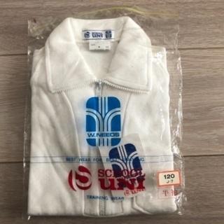 【新品体操服】小学生用 半袖 5枚セット(男女兼用) − 熊本県
