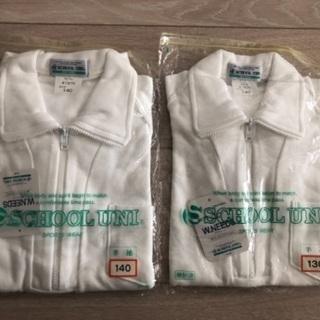 【新品体操服】小学生用 半袖 5枚セット(男女兼用) - 合志市